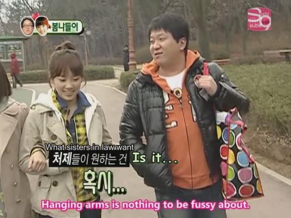 SoShiSubsWeGotMarriedEP51-TaeyeonHy