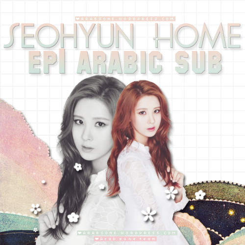 seohyun-home