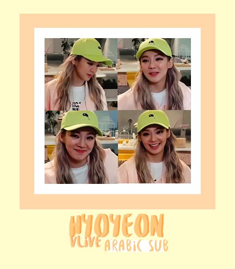 hyoyeon12