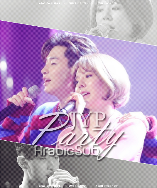 JYP PARTY